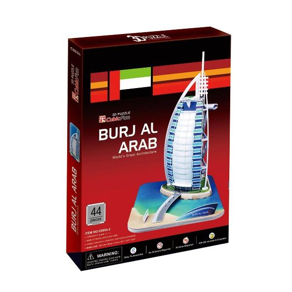 MEHANO - 3D Slagalica - Burj Al Arab