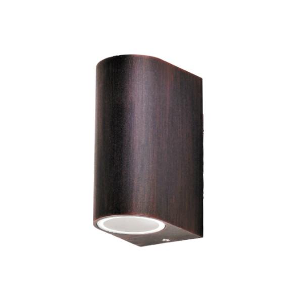 RABALUX Chile - Svjetiljka / Vanjska, zidna - Smeđa