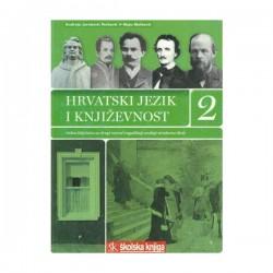 Andreja Jureković Perković, Maja Matković: Hrvatski jezik i književnost