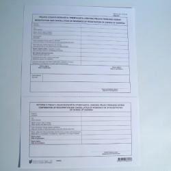 Prijava i odjava boravišta i prebivališta, odnosno prijava promjene adrese